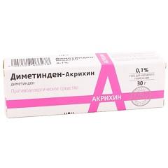 Гель для наружного применения 0,1% Диметинден-Акрихин