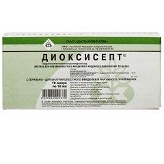 Раствор для внутриполостного введения и наружного применения Диоксисепт