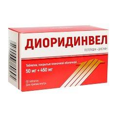 Таблетки, покрытые пленочной оболочкой, ДиоридинВел