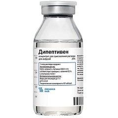 Концентрат для приготовления раствора для инфузий 20% Дипептивен