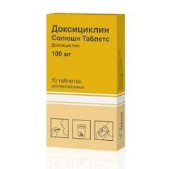 Диспергируемые таблетки Доксициклин Солюшн Таблетс