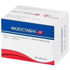 Таблетки, покрытые пленочной оболочкой, Фазостабил