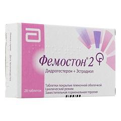 Таблетки, покрытые пленочной оболочкой, Фемостон 2
