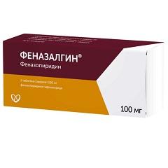 Таблетки, покрытые пленочной оболочкой, Феназалгин