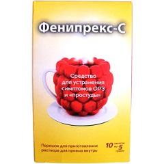 Порошок для приготовления раствора для приема внутрь Фенипрекс-С