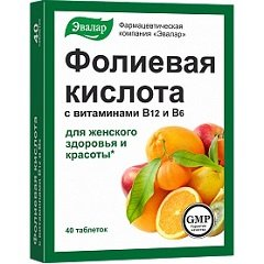Таблетки Фолиевая кислота с витамином В12 и В6 Эвалар