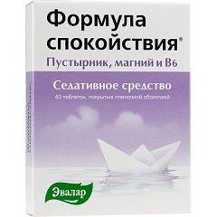 Таблетки, покрытые пленочной оболочкой, Формула спокойствия Эвалар