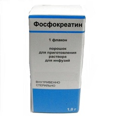 Порошок для приготовления раствора для инфузий Фосфокреатин