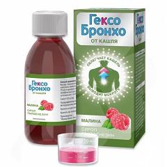 Сироп Гексо Бронхо