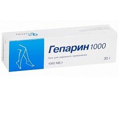 Гель для наружного применения Гепарин 1000