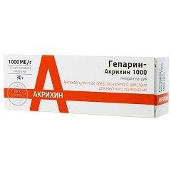 Гель для наружного применения Гепарин-Акрихин 1000
