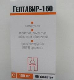 Таблетки, покрытые пленочной оболочкой, Гептавир-150