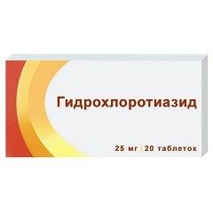 Таблетки Гидрохлоротиазид
