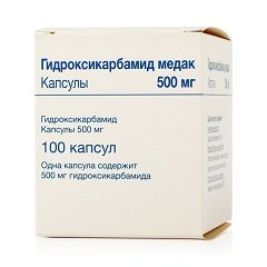 Капсулы Гидроксикарбамид медак