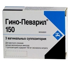 Суппозитории вагинальные Гино-Певарил
