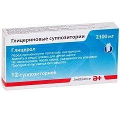 Глицериновые суппозитории ректальные