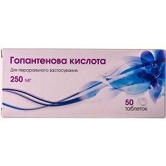 Таблетки Гопантеновая кислота