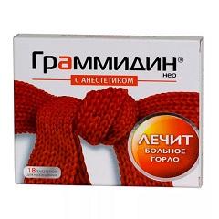 Таблетки для рассасывания Граммидин с анестетиком нео