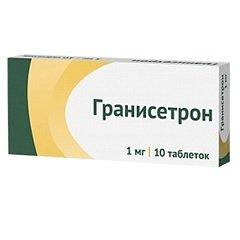 Таблетки, покрытые пленочной оболочкой, Гранисетрон