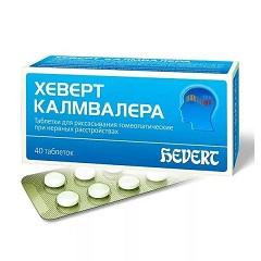 Таблетки для рассасывания гомеопатические ХЕВЕРТ КАЛМВАЛЕРА