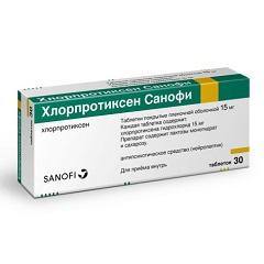 Таблетки, покрытые пленочной оболочкой, Хлорпротиксен Санофи