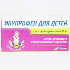 Суппозитории ректальные Ибупрофен для детей