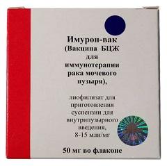 Лиофилизат для приготовления суспензии для внутрипузырного введения Имурон-вак