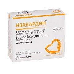 Концентрат для приготовления раствора для инфузий Изакардин