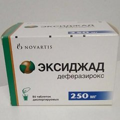 Таблетки диспергируемые Эксиджад