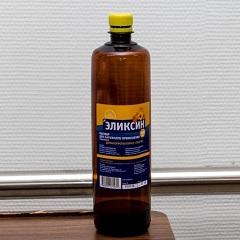 Раствор для наружного применения Эликсин