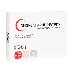 Раствор для инъекций Эноксапарин натрия