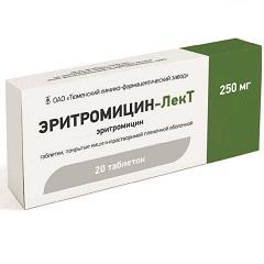 Таблетки, покрытые кишечнорастворимой пленочной оболочкой, Эритромицин-ЛекТ