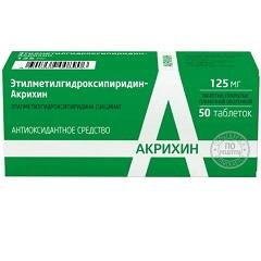 Таблетки, покрытые пленочной оболочкой, Этилметилгидроксипиридин-Акрихин