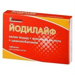 Таблетки Йодилайф