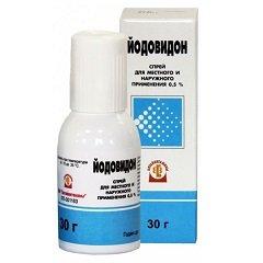 Спрей для местного и наружного применения 0,5% Йодовидон
