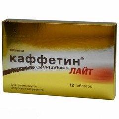 Таблетки Каффетин лайт