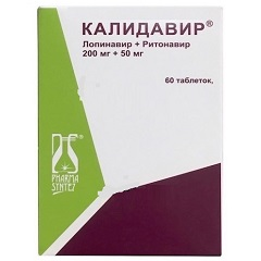 Таблетки, покрытые пленочной оболочкой, Калидавир