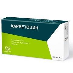 Раствор для внутривенного введения Карбетоцин