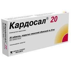 Таблетки, покрытые пленочной оболочкой, Кардосал 20