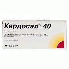 Таблетки, покрытые пленочной оболочкой, Кардосал 40
