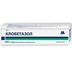 Мазь для наружного применения Клобетазол