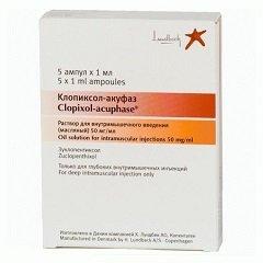 Раствор для внутримышечного (в/м) введения (масляный) Клопиксол-Акуфаз