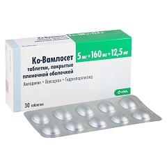 Таблетки, покрытые пленочной оболочкой, Ко-Вамлосет