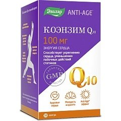 Капсулы Коэнзим Q10 Эвалар 100 мг