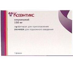 Лиофилизат для приготовления раствора для подкожного введения Козэнтикс