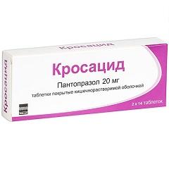 Таблетки, покрытые кишечнорастворимой оболочкой, Кросацид