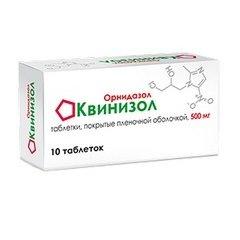 Таблетки, покрытые пленочной оболочкой, Квинизол