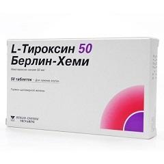 Таблетки L-Тироксин 50 Берлин-Хеми