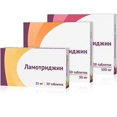 Таблетки Ламотриджин