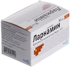 Ларнамин гранулы